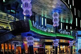mandarin-gallery
