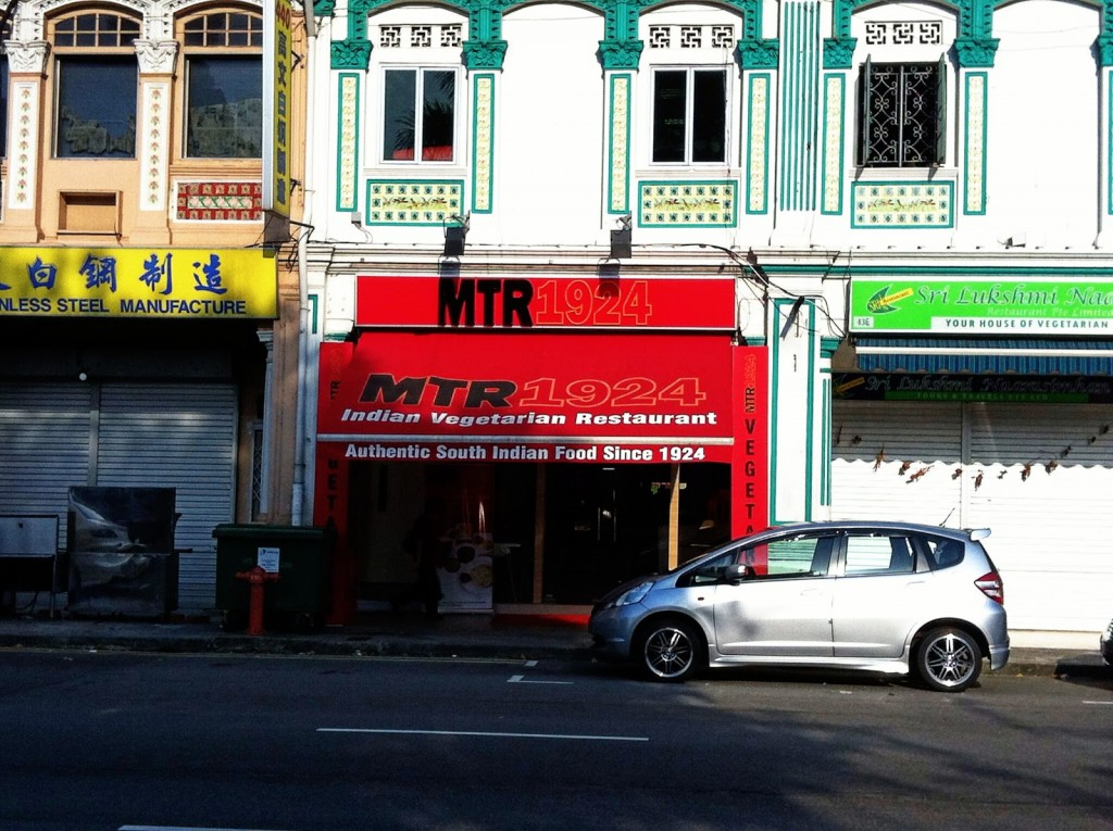 MTR- South Indian Cuisine